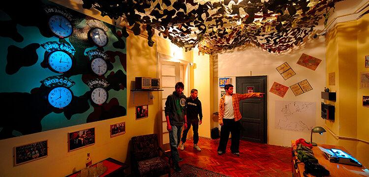 Escape Room 7